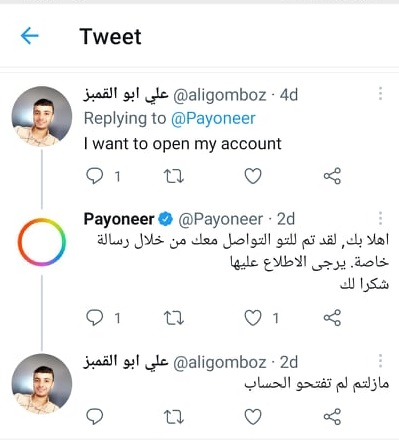 payoneer twitter strategy